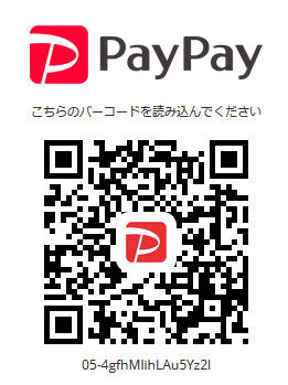 paypayかわくぼCL